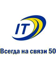 Интертелеком Тарифный план «Всегда на связи 50»