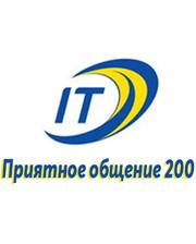Интертелеком Тарифный план «Приятное общение 200» (городской)