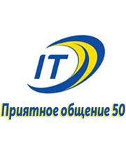 """Интертелеком Тарифный план """"Приятное общение 50"""" (городской)"""