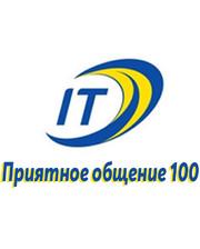 """Интертелеком Тарифный план """"Приятное общение 100"""" (городской)"""