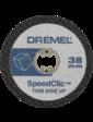 DREMEL SpeedClic SC476 (5 шт)