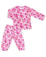 Пижама Breeze розовая (12152-104G-pink)