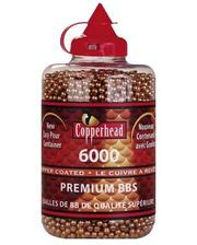 Crosman Copperhead 6000шт/уп. (767)