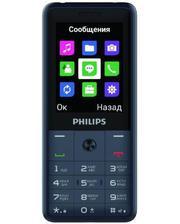 Philips E169 Xenium Dark Grey