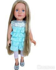 DesignaFriend Кейти (супер длинные волосы) 46 см (KK3887)
