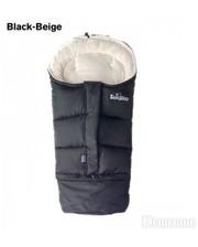 Sensillo Combi 3в1 Polar 100x80х45 - black/beige
