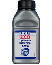 Liqui Moly DOT-4 0,25л
