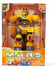 HAP-P-KID Робот-воин (желтый), (3576T-3579T-3)