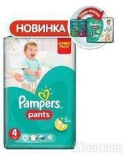PAMPERS Pants Maxi 9-14 кг, Джамбо 52 шт (4015400672869)