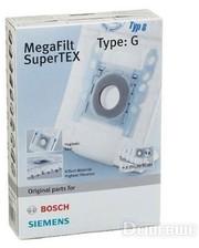 Bosch BBZ41FG