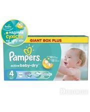 PAMPERS Active Baby-Dry Maxi (7-14 кг), 106шт (4015400737278)