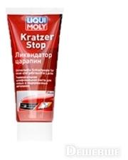 Liqui Moly Kratzer Stop 0,2л