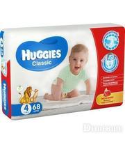HUGGIES Classic 4 Mega 68 шт. (5029053543154)
