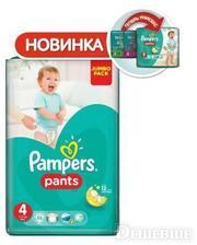 PAMPERS Pants Maxi 9-14 кг, Джамбо 52 шт (4015400672869)