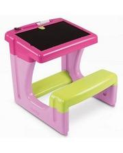 Smoby Парта-доска Маленький школьник Pink (028006)