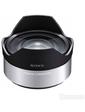 Sony SEL 16mm f2.8 (VCLECF1.AE)