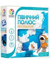 Smart Games Северный полюс. Экспедиция (SG 205 UKR)