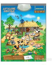 Знаток Говорящий плакат - Домашние животные (REW-K042)