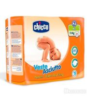 Chicco Veste Asciutto Mini...