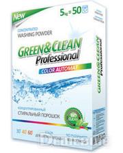 Green&Clean Стиральный порошок для цветного белья (50 стирок)