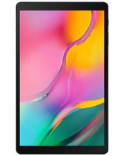 Samsung Galaxy Tab A 10.1 (2019) T515 2/32GB Lte Black (SM-T515NZKD)