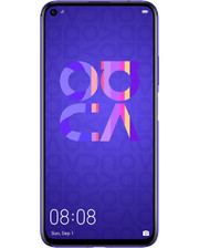 Huawei Nova 5T 6/128GB midsummer purple (51094MGT)