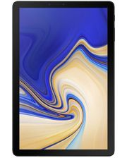 Samsung Galaxy Tab S4 10.5 64GB WI-FI grey (SM-T830NZAA)