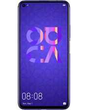 Huawei Nova 5T 6/128GB midsummer purple (51094MGT)