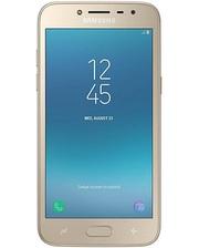 Samsung Galaxy J2 Core (J260F) (GOLD)