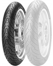 Pirelli Angel Scooter 120/70-12 51P Front TL