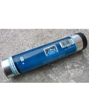 BEL-RAY Waterproof Grease (0,454L)