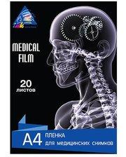 INKSYSTEM для медицинских снимков А4, 20 листов