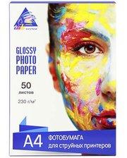 INKSYSTEM Glossy Photo Paper 230g, A4, 50 листов