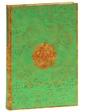 БЕЛЫЙ ГОРОД Коран (подарочное издание)