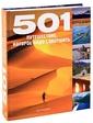 Арт-Родник 501 путешествие, которое надо совершить