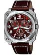 Wenger часы 77014 + нож 1.17.09.830