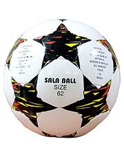 SPECTRA Мяч футзальный