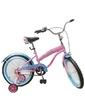 "baby tilly Cruiser - 18"", розовый (T-21831)"