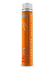 BioTech Жиросжигатель L-Carnitine 2000 Ampule (20 ампул по 25 мл)
