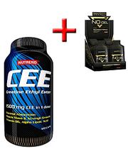 Nutrend Creatine Ethyl Ester (120 капсул) + подарок