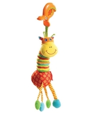 TinyLove Дрожащий Жираф