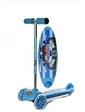 4Kids Mini BB 3-041-С синий