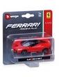 BBURAGO Ferrari (1:64)