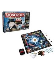 Hasbro Игра настольная Монополия с банковскими картами (обновленная)