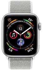 Apple Watch Series 4 40mm Silver Aluminium Case with Seashell Sport Loop