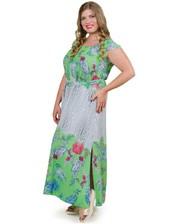 Top Shop Платье «Прованс»