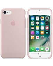 Apple iPhone 7 Silicone Case - Pink Sand MMX12