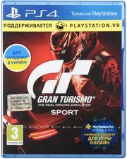 Игра PS4 Gran Turismo Sport (поддержка VR) [Blu-Ray диск]