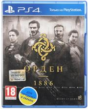 Игра PS4 The Order 1886 [Blu-Ray диск]