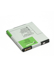 PowerPlant HTC Desire VT T328T (BA S590) 1700mAh